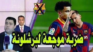 عاجل ورسميا bein sport: برشلونة يعلن غياب نجم الفريق بعد اصابته في مباراة برشلونة امام ايبار