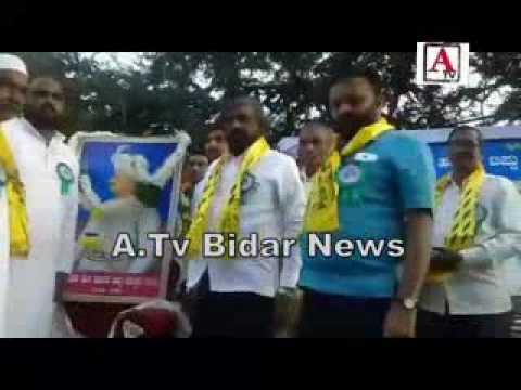 Bhalki dist Bidar me Tipu Sultan jayanti A.Tv Bidar News 10-11-2016