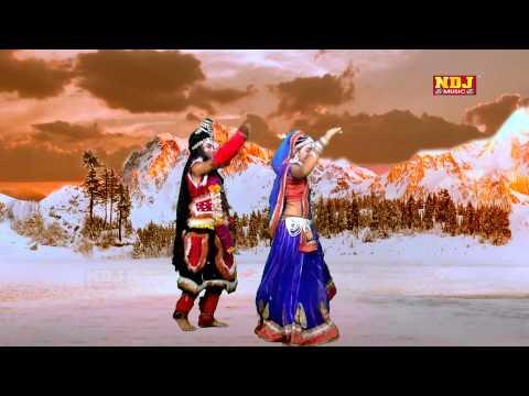 Ganpat Ki mummy Sunle Pilade ne Bhangiya / New Shiv kanwad Bhajan / Anil kaka