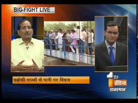 Big Fight Live - Sarkari Daure Par Pani Pani - Part 1