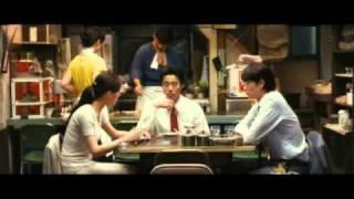Princess Toyotomi (プリンセス トヨトミ) 2011 - Movie Trailer