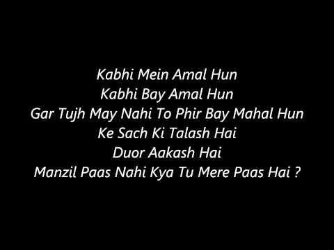 Atif Aslam's Ehsas ( Freaky Mix ) 's Lyrics