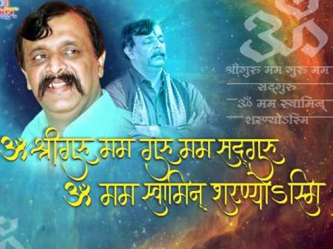 Om Shree Guru - Vaishwik Jap