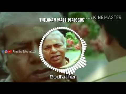 Thilakan super dialogue in Godfather BGM