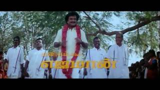 Yajaman | Tamil Movie | Scenes | Clips | Comedy | Songs | Yajaman Kaladi song