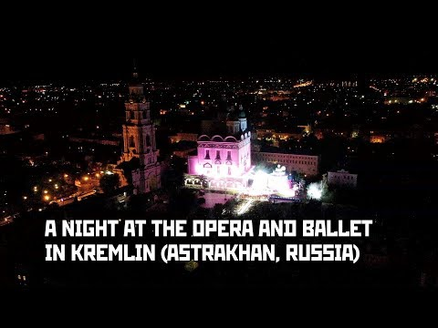 A Night At The Opera In Kremlin. Astrakhan, Russia