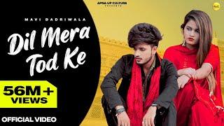 Dil Mera Tod Ke Full Song || Mavi Dadri Wala || Vipin Foji || Vikash Gujjar || Khushi Kasana | DJ FS