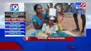 Top 9 News : Top News Stories | 9 PM | 13 May 2021 - TV9