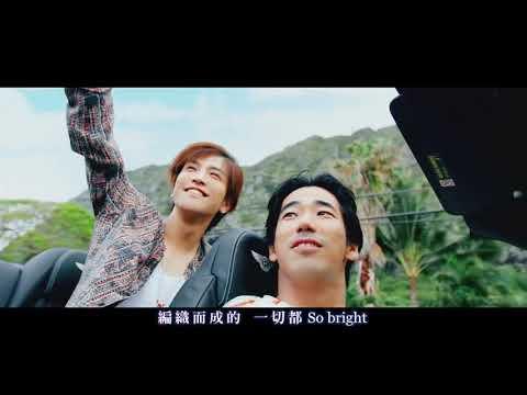 三代目 J Soul Brothers from 放浪一族 feat. Yellow Claw /  RAINBOW   (繁體中文字幕版)