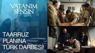 Taarruz planına Türk darbesi! - Vatanım Sensin 43. Bölüm