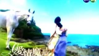 Magic Ring~愛情魔戒~ 第19話