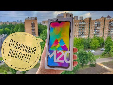 Samsung M20. Первое впечатление о новинке!