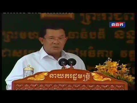 #2015 July, 28 Samdech Prime Minister Hun Sen