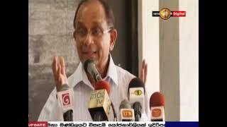 News 1st: Prime Time Sinhala News - 7 PM | (14-09-2018) Thumbnail