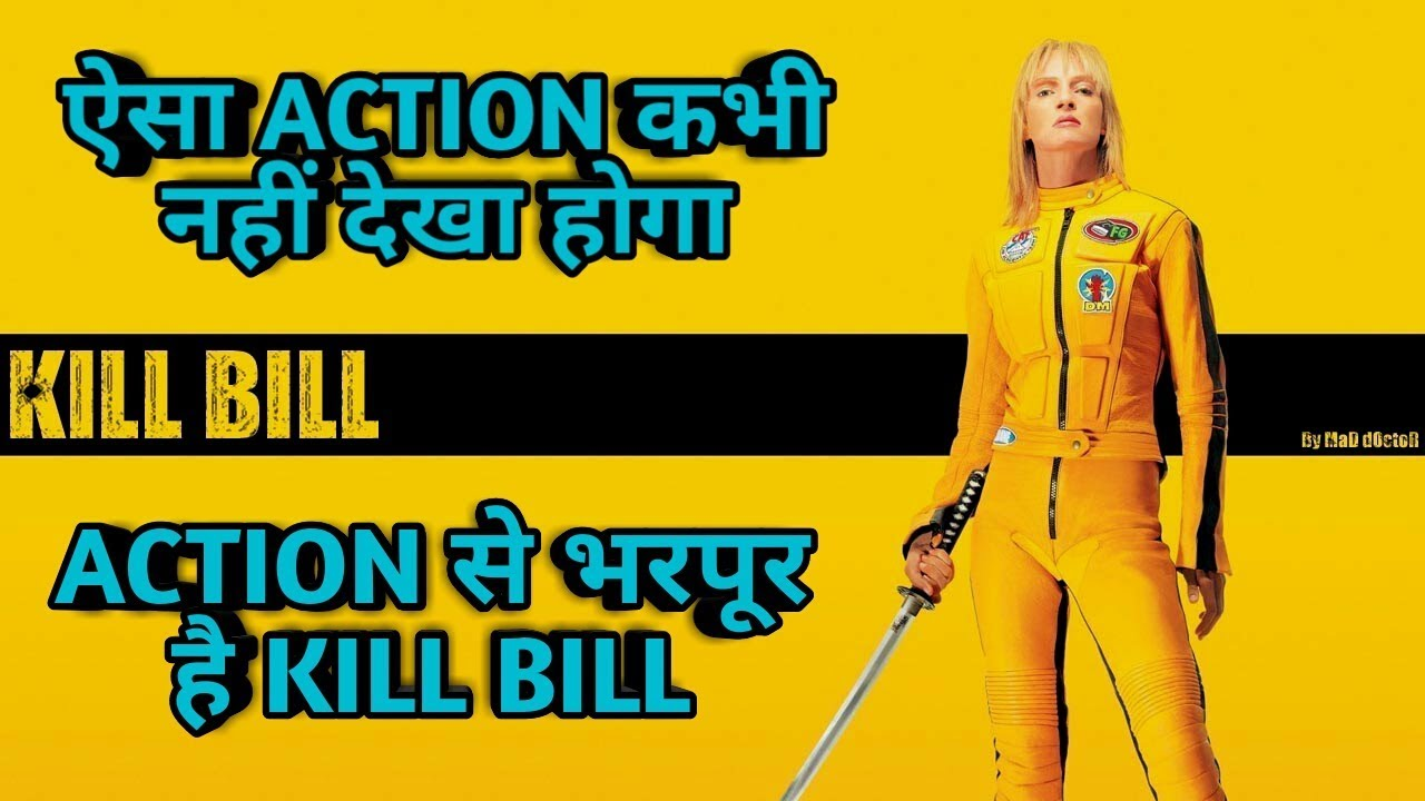 kill bill vol 1 download dual audio