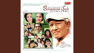 Bengawan Solo in Original Keroncong Duet