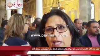 منى جاب الله: الشعب المصر ى يئن من الإرهاب وعلشان قبضنا على ابن مرسى يحصل كده