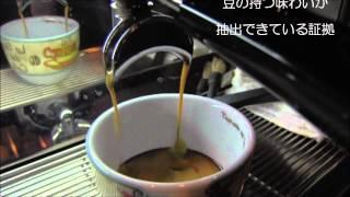 千葉県柏市「Espresso&Bar come al SOLITO」 ホームページ http://come...