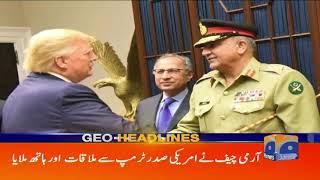 Geo Headlines 08 AM |Trump Ki Masla-e-Kashmir Ke Hal Ke Liye Salsi Ki Peshkash | 23rd July 2019