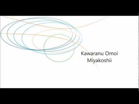 Kawaranu Omoi