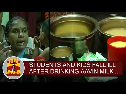 Students and Kids fall ill after drinking Aavin Milk in Salem | Thanthi TV