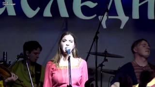 �������� ���� Сколот - Герр Маннелиг (фестиваль
