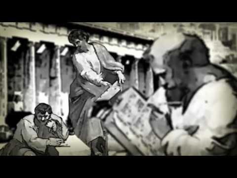 La Educación Prohibida  |Legendas PT EN|