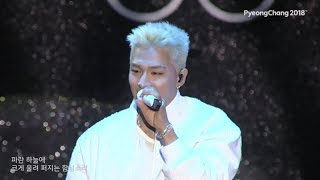 "BIGBANG's Taeyang Slays With Live Performance Of 2018 Pyeongchang Olympics Song ""Louder"""