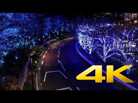 Midtown Illuminations - Tokyo - 東京ミッドタウン - 4K Ultra HD