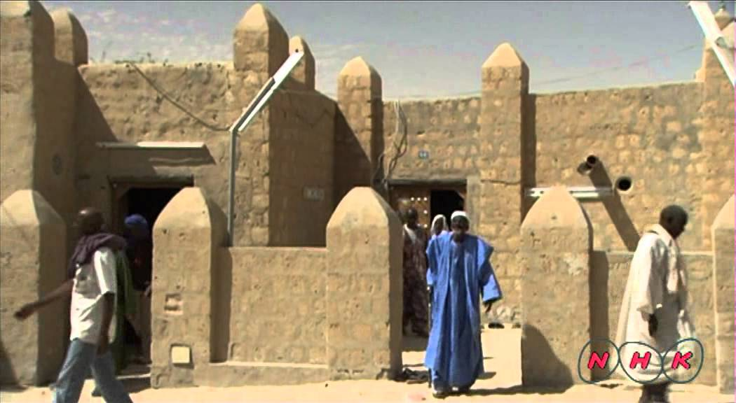 Download Timbuktu (UNESCO/NHK)