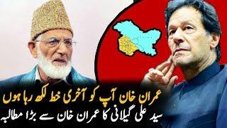 Syed Ali Gilani Writes letter to imran khan    Pakilinks News