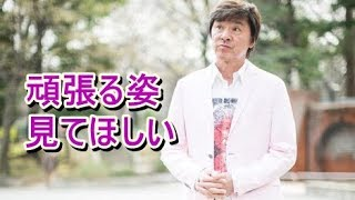 全25話の西城秀樹さんの手記 生前の秀樹さんの日常を秀樹さんご本人が語...