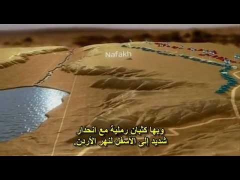 حرب أكتوبر 1973 أرض المعركة ترجمة عباس مشالي