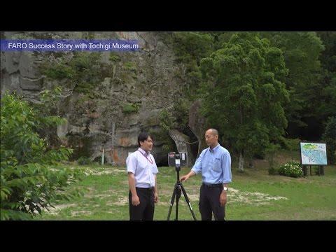 FARO Case Study: Tochigi Museum Surveys Cultural Assets & Conserves Buildings