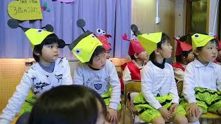 Pentas seni anak TK di jepang,Hapyoukai Nishibata Yoichien 2017