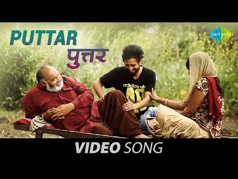 Puttar   Latest Punjabi Full Song   Charcha - Surinder Laddi