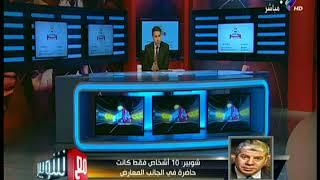 شوبير: ما قدمتة لي صدي البلد لا يمكن نسيانة ومن يريد التفاوض معي فليذهب الي الحاج محمد أبو العينين