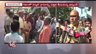 BJP MP Arvind Visit His Adopted Village Velmala | Nizamabad