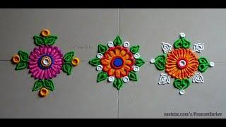 Easy rangoli patterns - 1   Small, quick and easy rangoli designs   Rangoli by Poonam Borkar