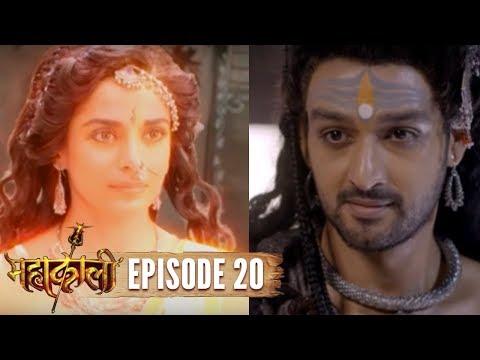Mahakaali | Episode 20 | Parvati-Shiva...