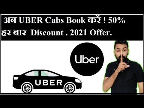 Uber Cab Ride at 50% Cashback & Discount 4 Ride Per Month. New 2021 Uber Cab offer.