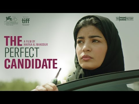 THE PERFECT CANDIDATE by Haifaa Al Mansour (Official International Trailer HD) motarjam