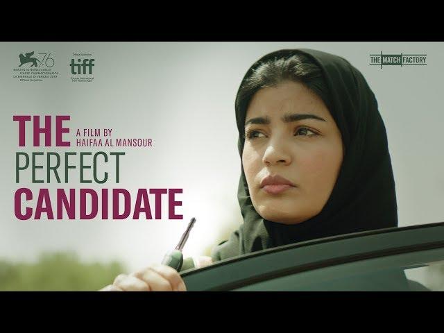 The Perfect Candidate (2019) | Trailer | Mila Al Zahrani | Dae Al Hilali | Nora Al Awad