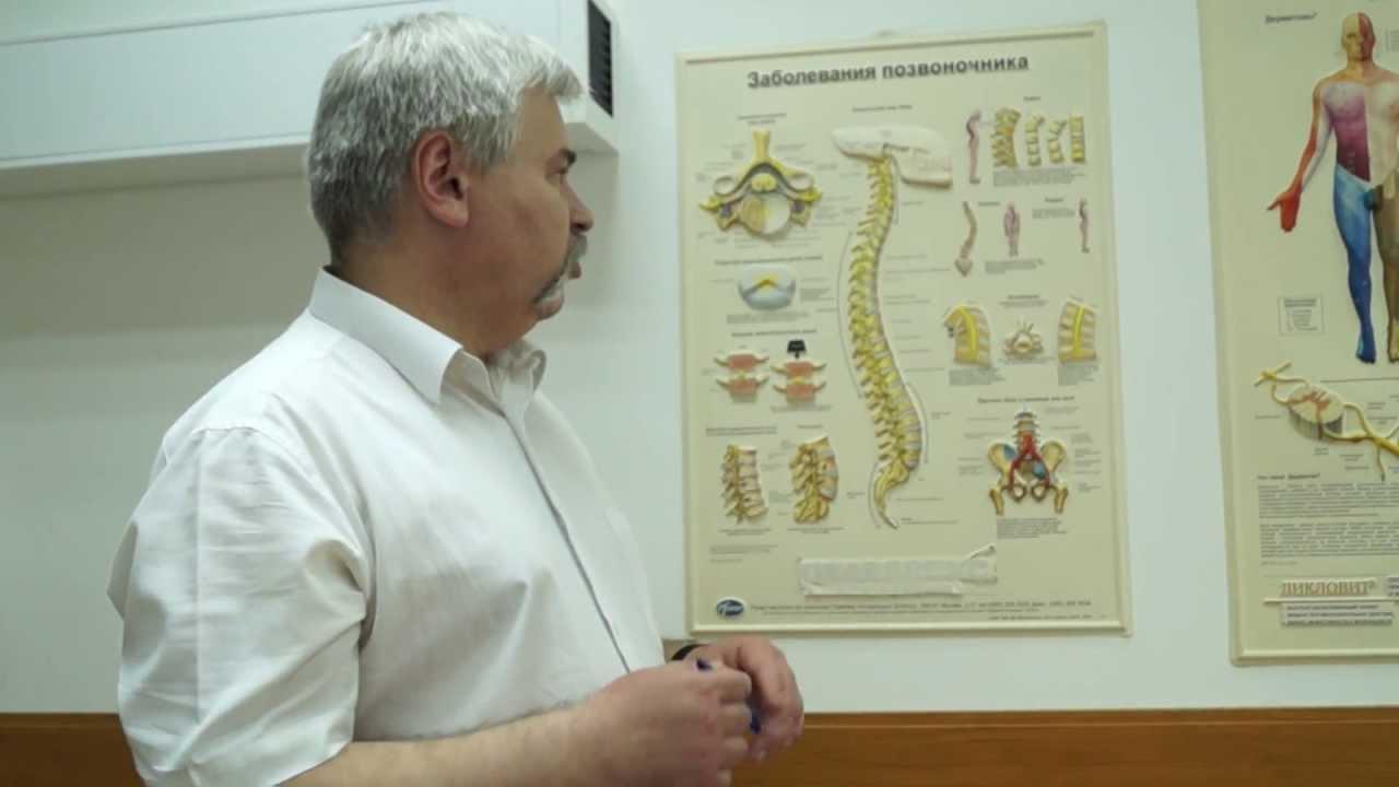 Болит спина в области поясницы если долго сидеть