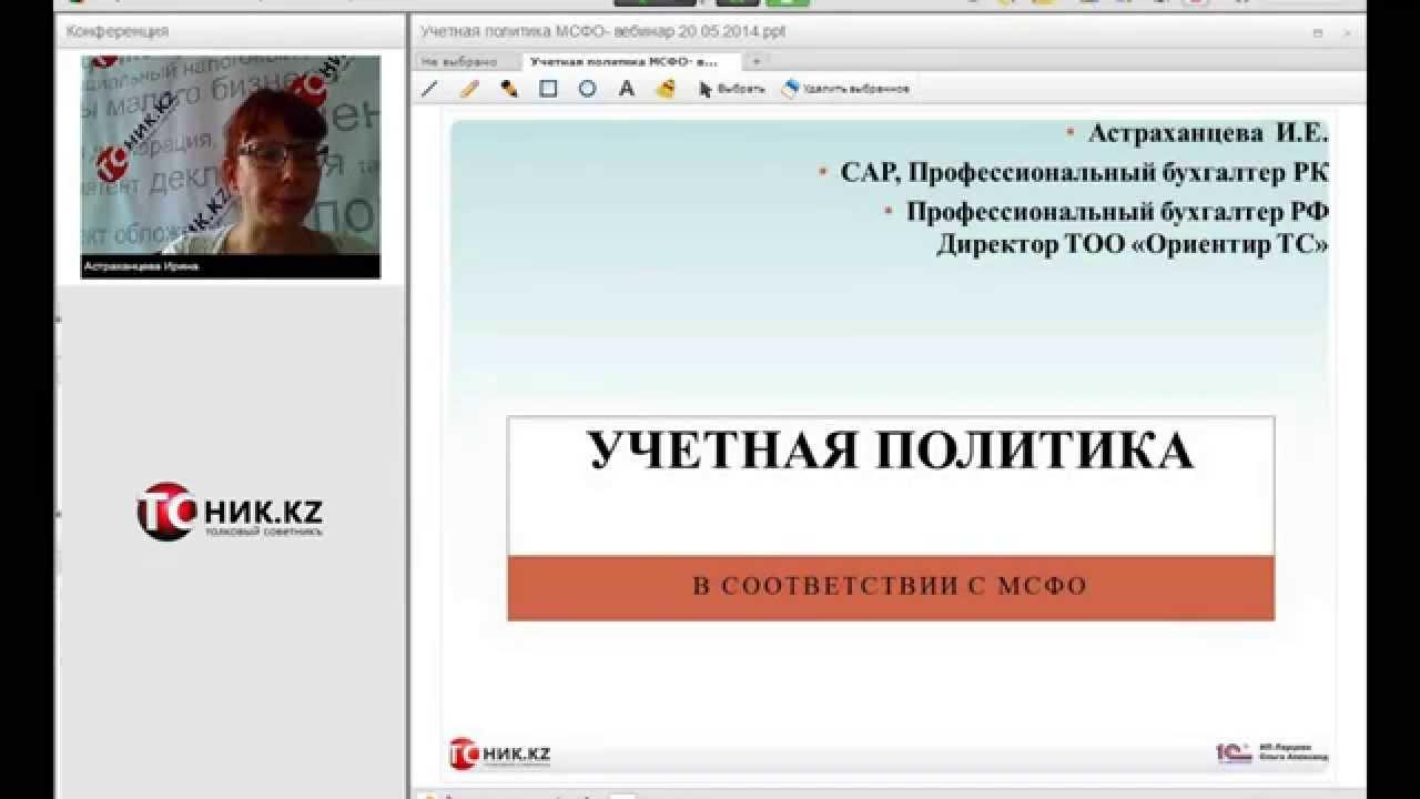 учетная политика 2016 молдова