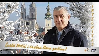 Čestit Božić i sretna Nova godina 2018.
