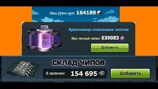 Music Wars: КАЧ Baltazar`a (Вкачиваем 90к мощности)