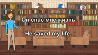 Устойчивые выражения с глаголом SAVE | Английский с Библией