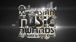 Live! 2013 MAMA in Hong Kong(Mnet Asian Music Awards)