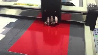 Flatbed sticker film label half cutting plotter machine